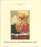 Naslovnica Podjetništvo v Kranju od leta 1918 do nacionalizacije leta 1948