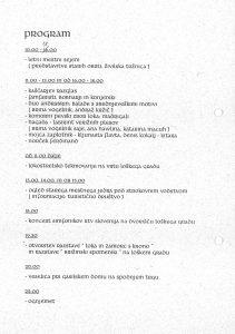 Program prireditev, ki so se leta 1997 v okviru Venerine poti zvrstile v Škofji Loki.